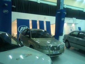 automobile-safex-2012